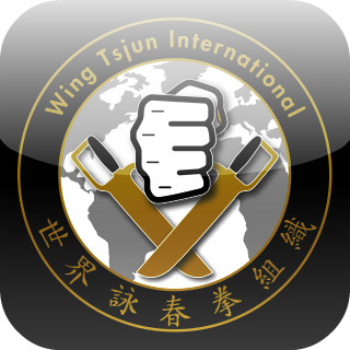 Wing Tsjun International Appicon